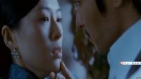 《危险关系》张东健章子怡吻戏视频-