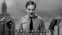 那个时候的电影是黑白的,大独裁者卓别林