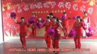 玉田县林西镇追梦歌舞艺术团《k歌厅》开业庆典文艺 演出舞蹈 张灯结彩 展播