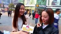 极品街访2017 美女如何暗示自己想要 街头老司机