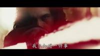 《星球大战8 》最新预告片