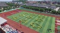 2017临朐县中小学运动会—惠众影视