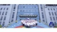 南京邮电大学自动化学院07届本科毕业十周年聚会  忆当年 正青春