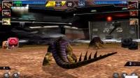 侏罗纪世界游戏第253期加速器竞技场对战直播 恐龙战斗益智游戏