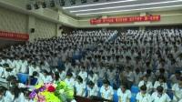 文昌华侨中学2017年高三年级毕业典礼