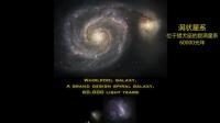 大小对比2016版—从量子泡沫到可见宇宙