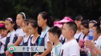 2017年小荷作文旅行团第四季夏令营之寻秦记