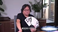 曹操为什么是三国第一CEO 170818 三国梦之队(四)十项全能CEO