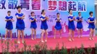 广西桂林第十九中学教师休闲恰恰舞