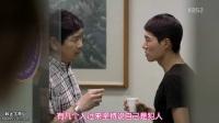 最强送餐员 最帅快递员 第七集 KBS电视台高庚杓 蔡秀彬
