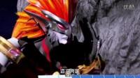 《大怪兽RUSH》第二季 第08话 宇宙机器人.金古桥 Hunting [中日双字]_标清