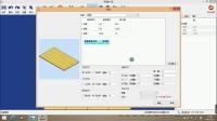 新晓元开料软件解密板式家具生产过程