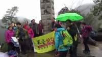 来安论坛户外元旦浙江行之三衢石林(20171230)
