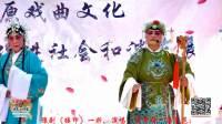 京剧四郎探母选段 演唱:李鸣宇 韦�h衫