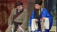 昆曲音配像昆曲十五贯(选场)周信芳 孙正阳 沈金波1956年录音
