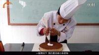 【西点学校】巧克力慕斯蛋糕的做法