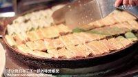 西安美食纪录片《味》