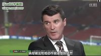 Roy Keane Argues With Gareth Southgate
