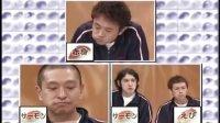 日本不准笑系列之- 惩罚对决完整版(哇沙米寿司俄罗斯轮盘对决)(含中文字幕)