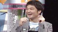 日本不准笑系列之- 惩罚对决完整版(脸盆俄罗斯轮盘对决)(含中文字幕)