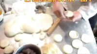 宫廷桃酥之台湾老婆饼