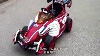 F1概念车童车 儿童电动车 遥控玩具车