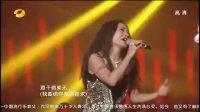 我是歌手总决赛CD2