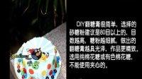 棉花糖DIY翻糖膏【天天烘焙Fendy】