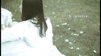 本兮《你在看孤独的风景》MV