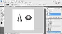 4.素描的圆锥和球体(线性和径向渐变)