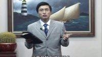 启示录预言讲座21-第17-18章:巴比伦的沉沦_基督教牧师讲道视频