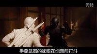 3D转制与众不同《特种部队2:全面反击》中文特辑