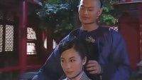 《金枝欲孽》最精彩片段4