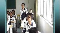 高一化学优质课展示《酸碱中和滴定》人教版_张老师
