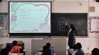 小学二年级数学微课示范下册《用789乘法口诀求商》导入类教学片段点评课件与教案_人教版