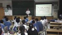 初一数学:《代数式》教学视频