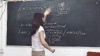 视频: h1070高二英语优质课展示上册《Unit 3 Art..