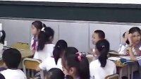 小学三年级品德优质课视频《没有规矩不成方圆》_叶洁华