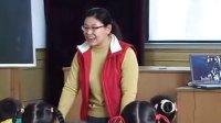 小一品社:迷人的金秋_小学优质课视频
