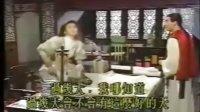 清宫气数录[国语]03