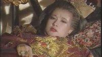 电视剧《武则天》(刘晓庆 陈宝国)片段4