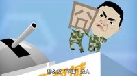 第三期 刘强东:京东引领新一轮价格战