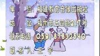 小学四年级语文优质课展示 盘古开天地(邓心)