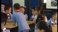 优质课展示《My family》_陈坤 小学英语优质课展示教学大赛