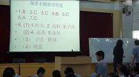 初一科学,第5节植物的一生(3)教学视频浙教版刘慧琴