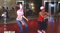 娱乐百分百 2005 小猪跳舞 050508