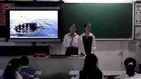 世界风情_小学六年级思想品德优质课