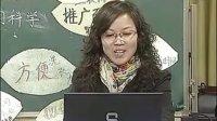 小学六年级品德与社会优质课视频展示下册《科技给我们生活到来的变化》实录评说_王老师(竞赛一等奖)
