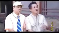 赵本山范伟《乡村爱情 第一部》搞笑片段