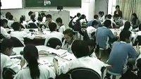 眼睛浙教版_七年级初一科学优质课